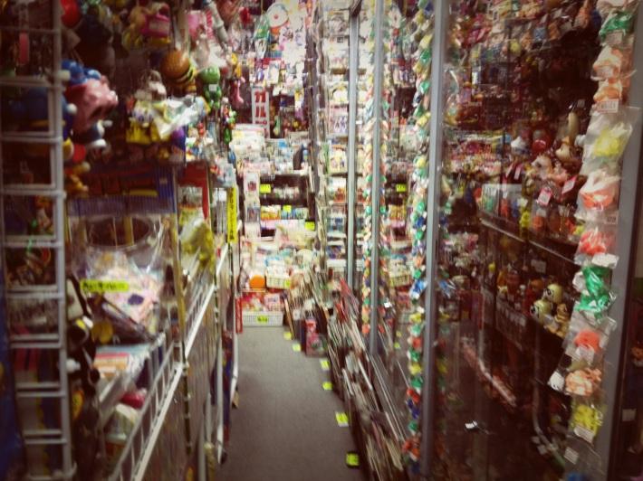 Nakano Broadway Toy Store